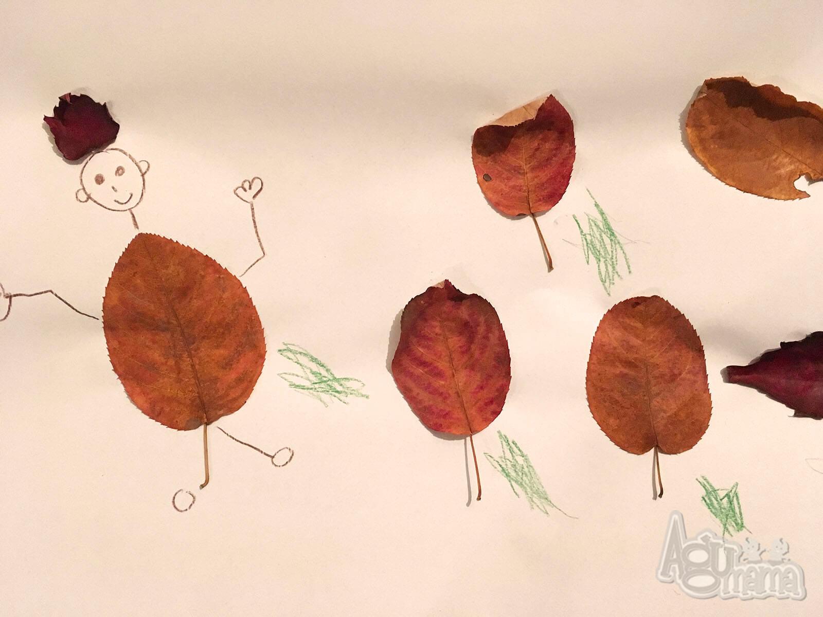 dzieciaki kochają jesień obraz z liści